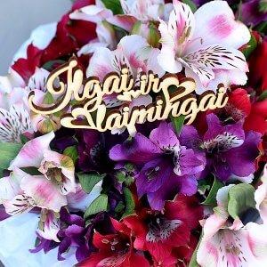 """""""Ilgai ir laimingai"""" lazdelė į gėlių dėžutės"""