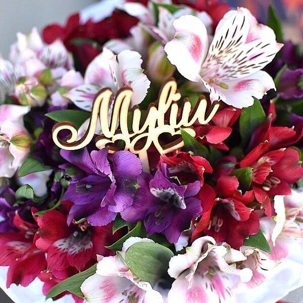 """""""Myliu"""" lazdelė į gėlių dėžutės"""