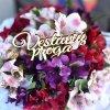 """""""Vestuvių proga"""" lazdelė į gėlių dėžutės"""